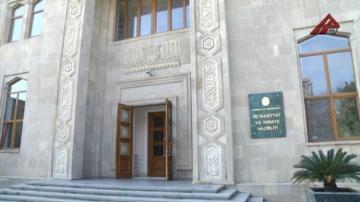 Министерство экономики обратилось к юридическим и физическим лицам