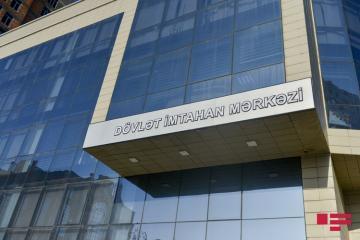 В Азербайджане 10 июля пройдут очередные вступительные экзамены
