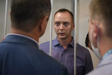 Советник главы «Роскосмоса» арестован на два месяца