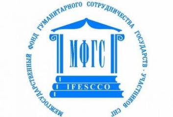 Armenia resorted to provocation against Azerbaijan at meeting of Management Board of IFESCCO of CIS