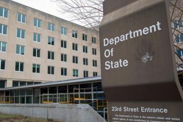 США призвали Азербайджан и Армению немедленно прекратить применение силы на границе