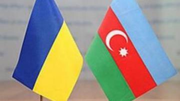 МИД Украины выступило в поддержку защите территориальной целостности Азербайджана