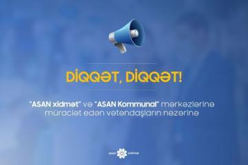 В центрах «ASAN xidmət» выходные в связи с карантинным режимом будут нерабочими днями