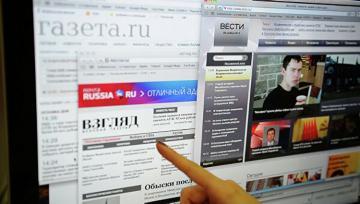 Россияне считают, что Москва должна поддержать Баку в конфликте с Ереваном