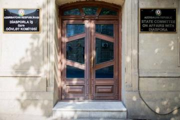 Госкомитет по работе с диаспорой распространил заявление