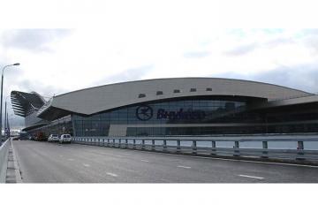 Rusiyada aeroportlara partlayıcı qurğular yerləşdirilməsi barədə anonim zəng araşdırılır