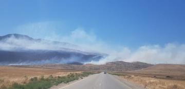 МЭПР распространило информацию в связи с пожаром в горной местности в Сиязане
