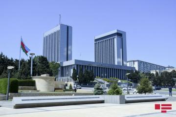 First meeting of extraordinary session of Azerbaijani Parliament kicks off