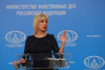 МИД РФ: США потеряли право делать государствам замечания по теме прав человека