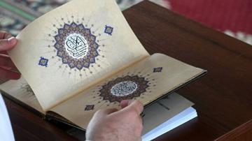 Подмосковные мечети и мусульманские центры открылись для верующих
