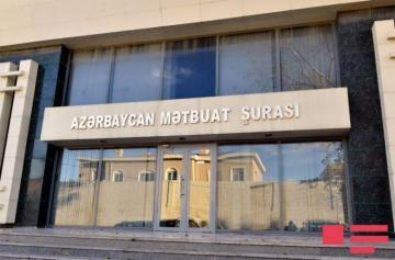 Azerbaijan Press Council addresses to journalists