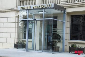 Azerbaijan's Ministry of Education appeals to students regarding tuition fee