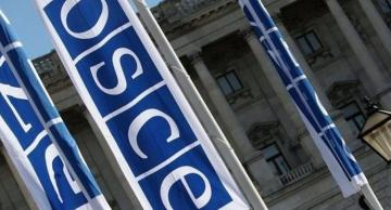 Mission of Azerbaijan to OSCE: Armenia has a peculiar understanding of the call of the OSCE Minsk Group Co-Chairmen to prepare populations for peace