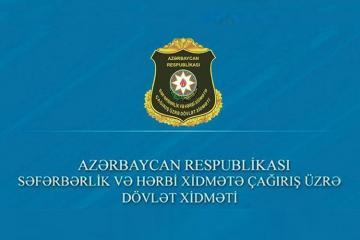 Госслужба по мобилизации и призыву на военную службу Азербайджана обратилась к призывникам