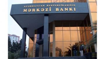 Central Bank of Azerbaijan lowers interest rates