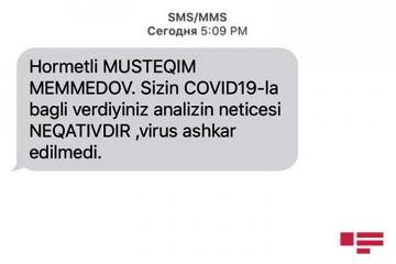 В Азербайджане глава ИВ района опроверг сообщения о заражении коронавирусом