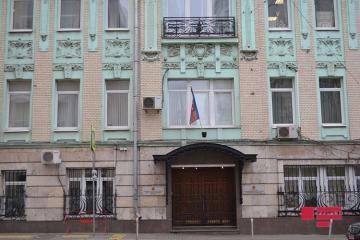 Перед посольством Азербайджана в России проведен пикет