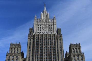 Раскрыты детали переговоров между Россией и США в Вене