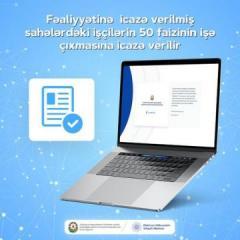 В Азербайджане введены ограничения на численность работников сфер, деятельность которых  разрешена