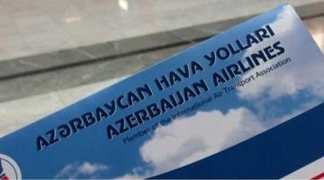 AZAL: Стоимость билета эконом-классом Стамбул-Баку составляет 374 манатов, студентам предоставляется 30%-я скидка