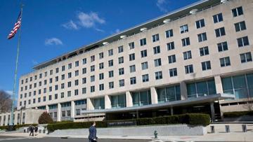США призвали ЕC избавиться от китайского оборудования для досмотра
