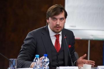 Ukraynanın Baş Naziri istefa ərizəsi yazıb