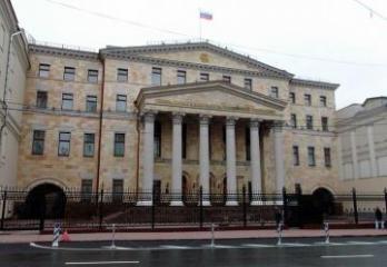 Azərbaycan diasporu erməni saytının bağlanılması üçün Rusiya Baş prokuroruna müraciət edilib