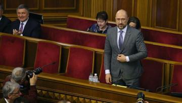 Утвержден новый состав украинского правительства