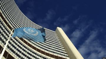 МАГАТЭ: Иран рискует спровоцировать кризис