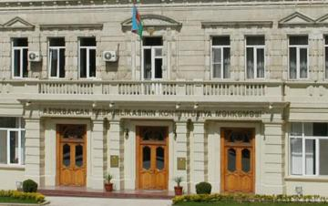 Azerbaijani Constitutional Court to review results of parliamentary elections today