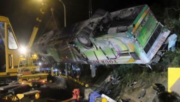 В Замбии 12 человек погибли при ДТП с автобусом