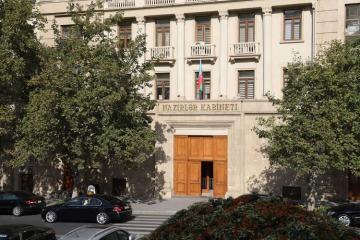 Азербайджан окажет Ирану финансовую помощь в размере 5 млн. долларов