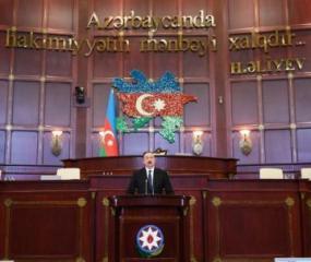 Ильхам Алиев: В результате выборов с участием всех политических сил сформировался многопартийный парламент