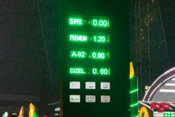 В Азербайджане подешевел бензин - [color=red]ФОТО[/color]