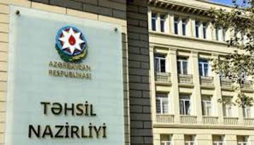 В Азербайджане начался процесс выбора школ в связи с приемом учащихся в 1 класс