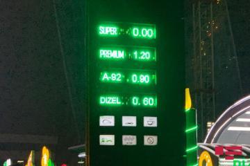 Azərbaycanda benzin ucuzlaşıb -[color=red] FOTO[/color]