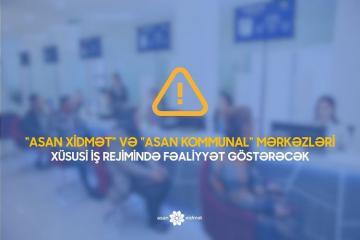 Деятельность центров службы ASAN и ASAN Kommunal ограничена