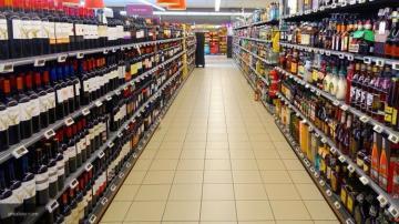 С завтрашнего дня повышаются акцизные ставки на импортируемые в Азербайджан алкогольные и энергетические напитки