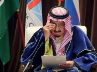 Саудовский король предрек наступление трудных времен