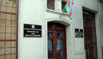 Госкомитет: 19 наших соотечественников вернулись из Польши в Азербайджан