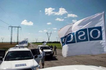 ОБСЕ оценила уровень режима прекращения огня