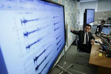 Землетрясение магнитудой 4,9 произошло в Японии