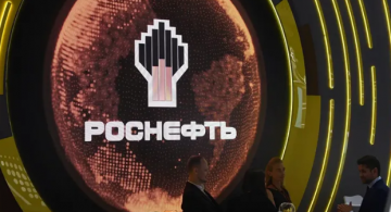 Russia's Rosneft Oil Company Announces Termination of Its Activity in Venezuela