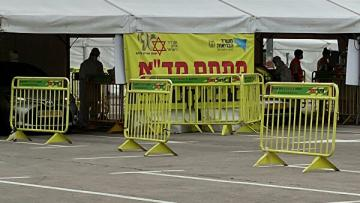 СМИ сообщили о 15 жертвах коронавируса в Израиле