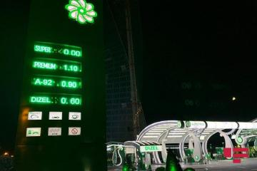 В Азербайджане подешевел бензин марки АИ-95 - [color=red]ФОТО[/color]