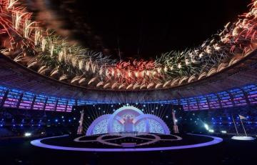 V Islamic Solidarity games postponed