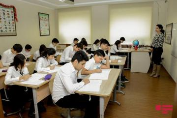 Minister: Final marks of pupils in Azerbaijan to be derived from the result of I half-year