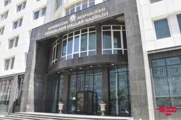 МЧС: Пожар в EuroHome расследуется в Генеральной прокуратуре