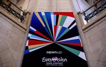 Определено место проведения Евровидения в 2021 году