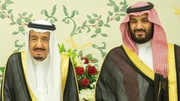 Король и наследный принц Саудовской Аравии направили поздравления президенту Ильхаму Алиеву